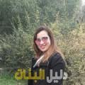 جولية من الدار البيضاء أرقام بنات للزواج