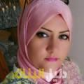 نسرين من حلب أرقام بنات للزواج