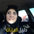 هدى من محافظة سلفيت أرقام بنات للزواج
