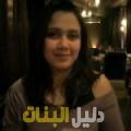 نادين من أبو ظبي دليل أرقام البنات و النساء المطلقات
