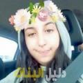 نهال من قرية عالي أرقام بنات للزواج