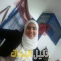 حفصة من القاهرة أرقام بنات للزواج
