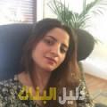 ربيعة من حلب أرقام بنات للزواج