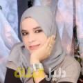 حالة من محافظة طوباس أرقام بنات للزواج