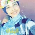 عيدة من بنغازي أرقام بنات للزواج