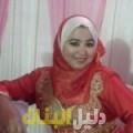 نجاح من القاهرة أرقام بنات للزواج