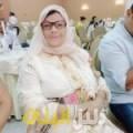 ناريمان من المنقف أرقام بنات للزواج