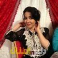 روعة من محافظة طوباس أرقام بنات للزواج