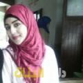 ندى من أبو ظبي أرقام بنات للزواج