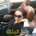 سيلة من أبو ظبي أرقام بنات للزواج