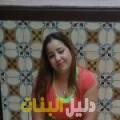 بتول من حلب أرقام بنات للزواج