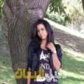 دانية من القاهرة أرقام بنات للزواج