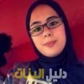 نسمة من محافظة طوباس أرقام بنات للزواج