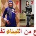خوخة من صور أرقام بنات للزواج
