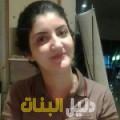 إيمة من أبو ظبي أرقام بنات للزواج