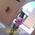 ريحانة من بنغازي أرقام بنات للزواج