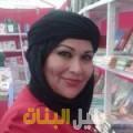 هادية من أبو ظبي دليل أرقام البنات و النساء المطلقات