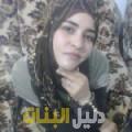 جهان من دمشق أرقام بنات للزواج