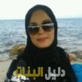 حلومة من ولاد تارس أرقام بنات للزواج