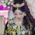 صبرينة من صور أرقام بنات للزواج