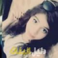 شروق من دمشق أرقام بنات للزواج