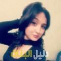 سيرين من محافظة طوباس دليل أرقام البنات و النساء المطلقات