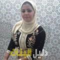 وهيبة من محافظة طوباس دليل أرقام البنات و النساء المطلقات