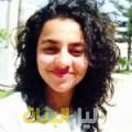 هيام من القاهرة أرقام بنات للزواج