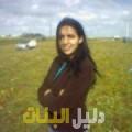 أزهار من بنغازي أرقام بنات للزواج