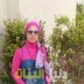 فاطمة الزهراء من ولاية قريات أرقام بنات للزواج