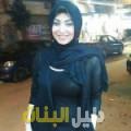 نزهة من دمشق أرقام بنات للزواج