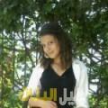 أميرة من محافظة طوباس أرقام بنات للزواج