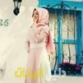 وفية من دمشق أرقام بنات للزواج
