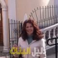 وسام من القاهرة أرقام بنات للزواج