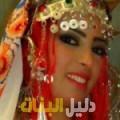 سوو من محافظة سلفيت أرقام بنات للزواج