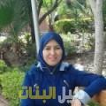 فضيلة من القاهرة أرقام بنات للزواج