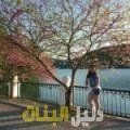 بهيجة من قرية عالي دليل أرقام البنات و النساء المطلقات