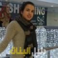 اسمهان من دمشق أرقام بنات للزواج