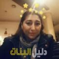بسومة من بنغازي أرقام بنات للزواج