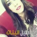 سرور من القاهرة أرقام بنات للزواج