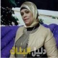 شيماء من محافظة طوباس أرقام بنات للزواج