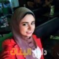 بديعة من دمشق أرقام بنات للزواج