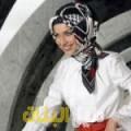 جنان من حلب أرقام بنات للزواج