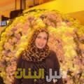 أريج من محافظة طوباس أرقام بنات للزواج