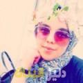 عواطف من حلب أرقام بنات للزواج