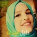 ميرال من محافظة طوباس أرقام بنات للزواج
