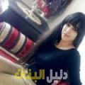 حنونة من القاهرة أرقام بنات للزواج