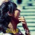 ريهام من صور أرقام بنات للزواج