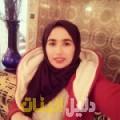 شمس من أبو ظبي أرقام بنات للزواج