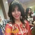سماح من أبو ظبي أرقام بنات للزواج